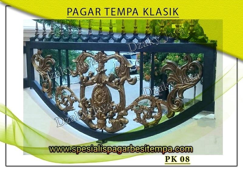 produk pagar klasik sederhana Tangerang