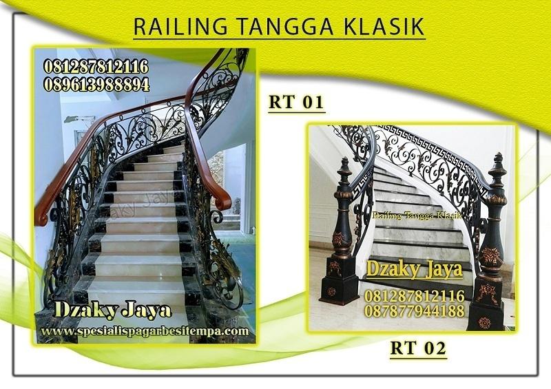 produk railing tangga tempa klasik 3D